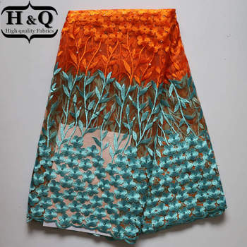 H&Q Sky blue and orange double color embroidery french tulle laces fabric 5 yds cheap price african lace fabric for dress sewing