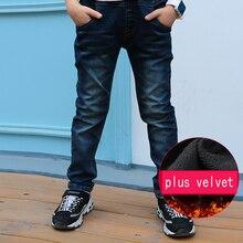 high-quality 2017 Children's clothing boys jeans winter plus velvet children pants 3 4 5 6 7 8 9 10 11 13 14