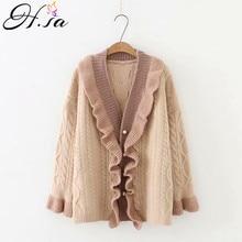 Knit Twisted Coat Cardigans