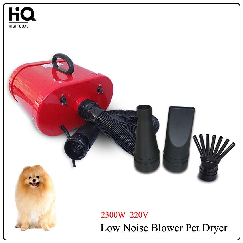 2300 W 220 V double moteur Pet chien sèche-cheveux s22-2300 à faible bruit Pet Gooming sèche pour blanchisserie PC Shell matériel Certification CE