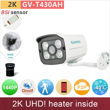 #Heater inside# Ultra HD 4mp IP camera 2K (4*720P) /1080P outdoor Array IR LED mini cctv surveillance camera GANVIS GV-T430AH