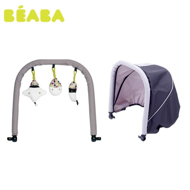 Beaba bouncer baby rocking chair structurein mount