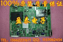 5800-A8M860-0050 46K06RA 42K06RA LCD motherboard without the cool open interfaces