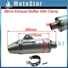 Buy exhaust for atv goes and get free shipping on AliExpress com