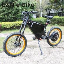 2018 Hot selling 72v 8000w Enduro Ebike Electric font b Bicycle b font Bike Electric Mountain