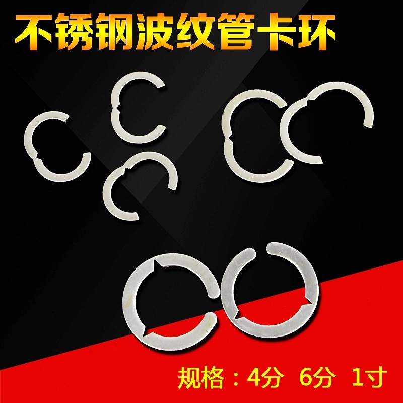 10pcs=1set 4/8 6/8 1 Inch Stainless Steel Bellows Clamp Spring Ring Bellows Card Holder Wave Height