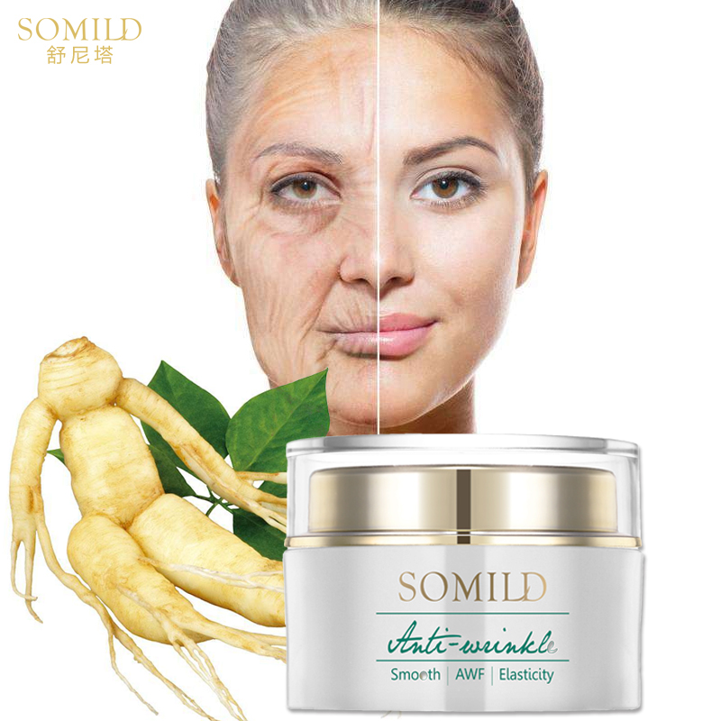 SOMILD Ginseng Face Cream Anti Aging Wrinkle Remover Skin Care Moisturizing Firming Day Cream Korean Whitening Cream for Face omylady 30g face creams korean cosmetic deep moisturizing day cream hydrating anti wrinkle whitening lift esseence skin care