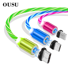 OUSU 2.4A Fast Charging 3 in 1 Magnetic Cable For iphone Glowing USB Type C Magnet Charger xiaomi Micro Android