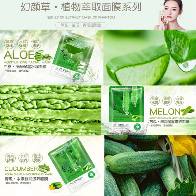 Plant Extract Facial Masks