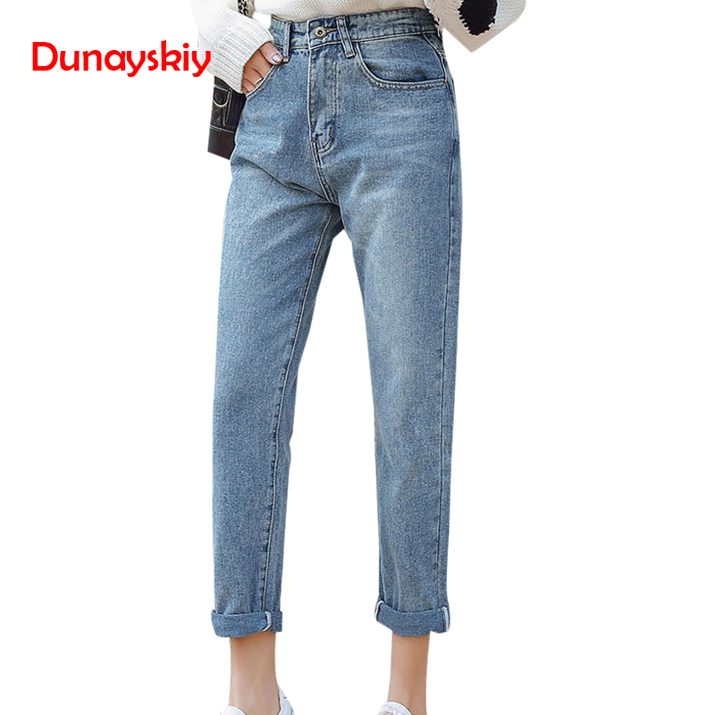 2019 New Straight Retro   Jeans   Female Loose Korean Style Harem Pants Vintage Pants High Waist Button Design   Jeans   Women Spring