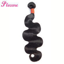 "Plecare Brazilian Body Wave 100% Human Hair Bundles 1 Bundles Non-Remy Hair Weaves Natural Color 8""-26"" Inches Hair Extensions(China)"