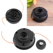 9.5 * 5cm Grass String Trimmer Bump Head Line Black Trimmer Head Weeding machine accessory for Homelite ST155/ST165/ST175/ST285