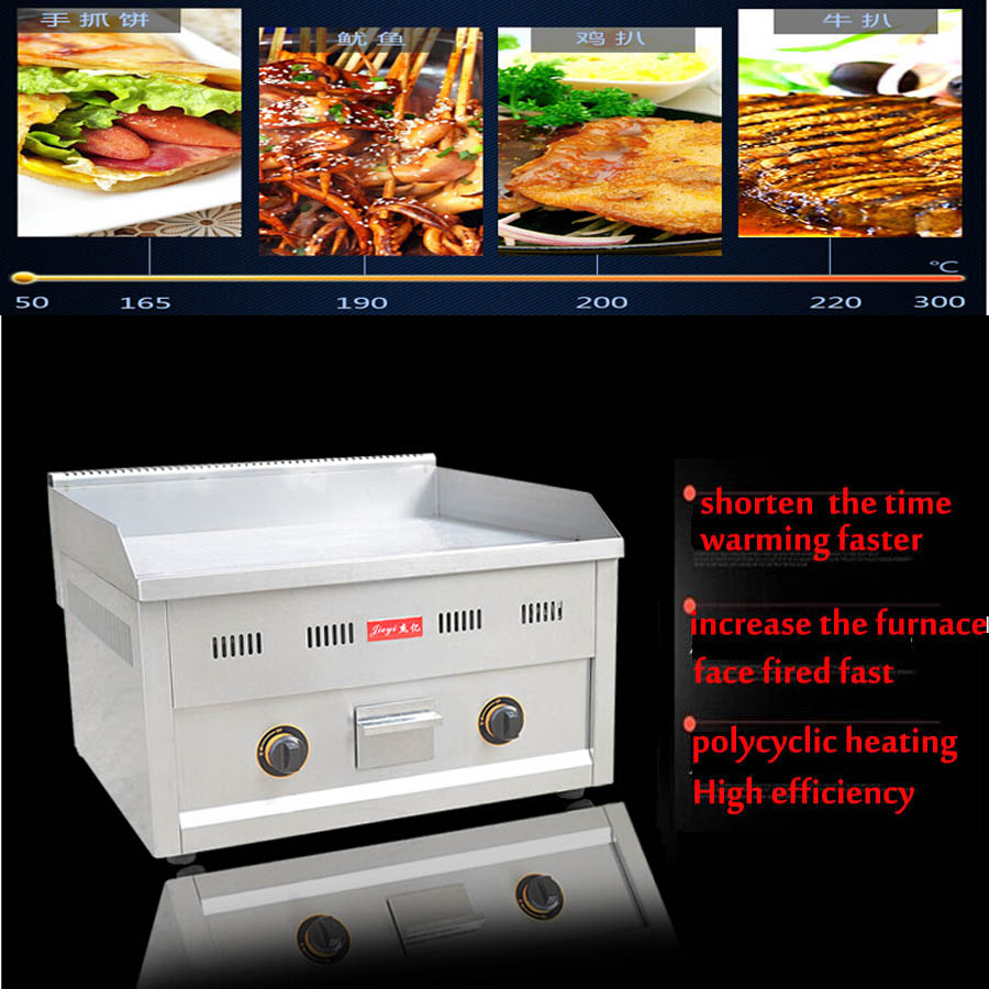 High Quality Teppanyaki Shredded Cake Oven Causeway Burn Snacks Machine for Cake or Restaurant FY-610.R