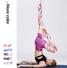 Woman Sport Leggins Gym Running Active Wear Calzas Deportivas Mujer Fitness Legging Sports Pants Sportswear
