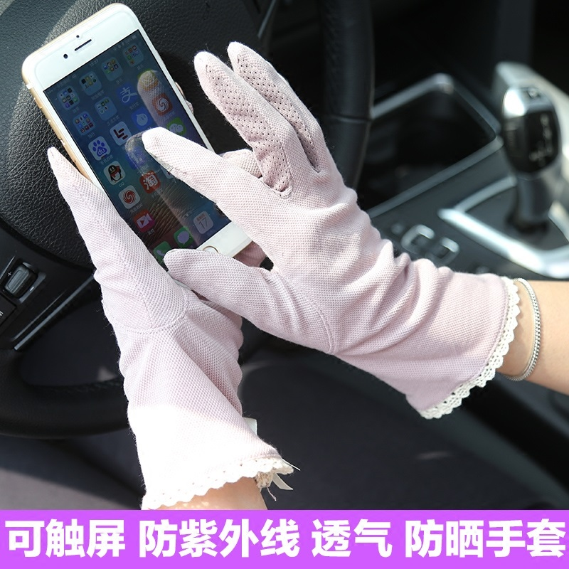 ФОТО The touch screen can be pure cotton gloves and short thin sunscreen women riding driving UV anti-skid breathable