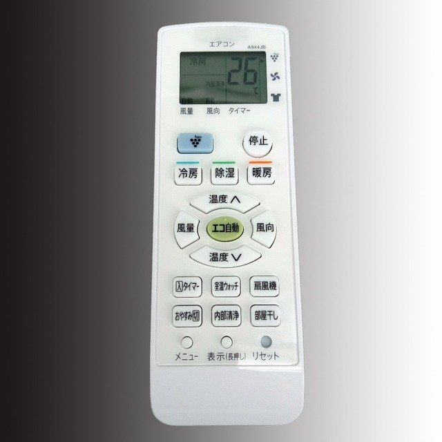 New Original A C Controller Air Conditioner Suitable For Sharp Conditioning Remote Control A944jb
