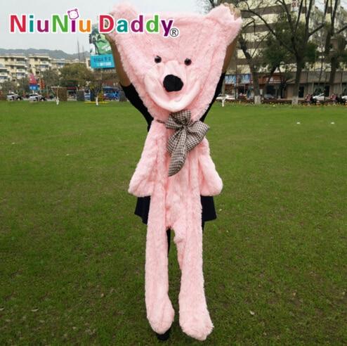 """Niuniu Daddy 180cm / 71 """"pulgadas, oso semiacabado, piel de oso, piel de peluche, juguetes de peluche, 5 colores puede elegir, envío gratis"""