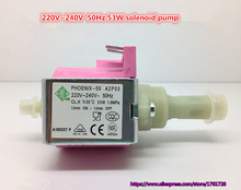Brand new 220 V 240 V 50Hz 53W pompa elektromagnetyczna Phoenix 50 ekspres do kawy, maszyna do czyszczenia podłogi pompa elektromagnetyczna ~~