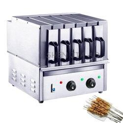 Nowy komercyjnych dymu-bezpłatnym sprzętem do grillowania z regulacją temperatury piekarnik elektryczny 5 grup grill elektryczny 220 V 3.6KW 1 PC