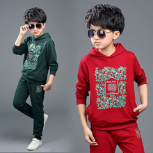 Children's clothing male child 2016 spring and autumn child fashionable casual sweatshirt sports set 10