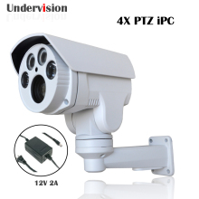 IP camera 3516C+SONY 222 HD1080P IPC Outdoor 2.0Megapixel PT camera 4X optical  zoom IP camera onvif and IR POE SD card