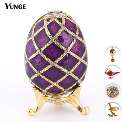 YUNGE Jewelry Box Trinket Easter Eggs Accessories Storage Wedding Gift Christmas Decor Home Decoration Mascot Vintage Souvenir