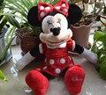45 cm rojo Skrit Minnie Mouse de peluche de juguete de felpa, bebé Kids Doll regalo envío gratis