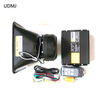 UDMJ Wholesale as920 car alarm security system two way200w wireless speaker police siren horn for car flash light 12V