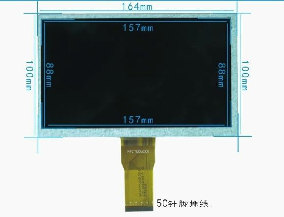 7 אינץ 'LCD Tablet LCD מסך לוח השנה FPC7005001 165 * 100MM