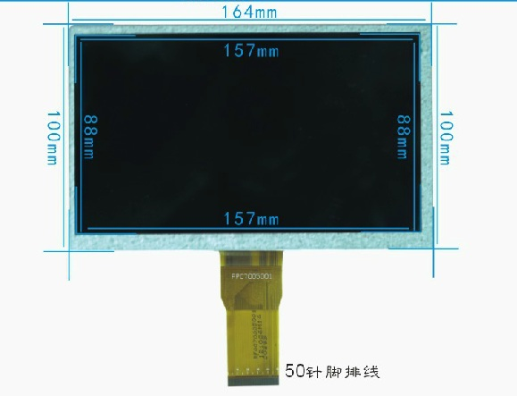 7 Inch LCD Tablet Lcd Screen Kalender FPC7005001 165*100 MM