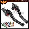 CNC Aluminum Short Brake Clutch Levers For Benelli TNT300 TNT600 BN600 BN302 Stels600 Keeway RK6 BN