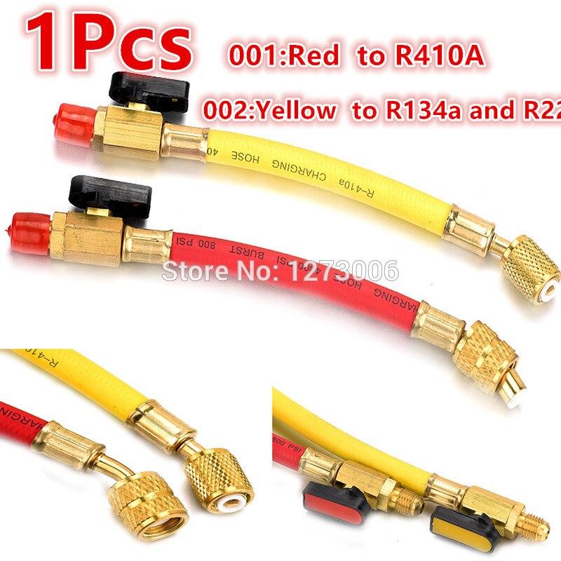 1 Pcs Rouge ou Jaune 1/4SAE 5/16SAE Climatisation Recharge Tuyau Adaptateur Pour R410A/R134a R22 CVC A/C Service Tech Outils À Main