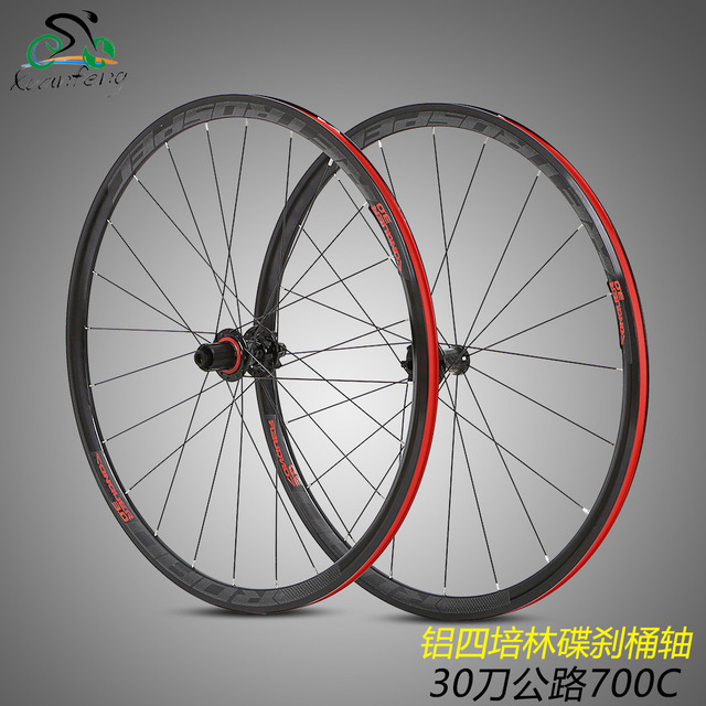 RS 700C Ultra-light Aluminum Alloy Road Bicycle Wheels Disc brake 4 Sealed Bearing drum shaft 30mm rims XC road 700C*23C/25C/28C 700cc wheels disc brake wheels road bicycle v c brake 30mm alloy rim 29inch cross country road bike silver frame light wheel