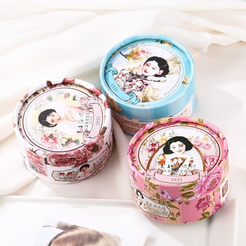 Chinese First Skin Care Brand ShangHai Women Peony Essential Oil Vanishing Cream Moisturizing Hydrating Classic Face Day Cream