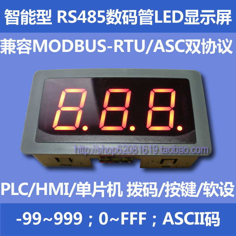 купить LED digital tube display 485 display module of PLC communication MODBUS RTU/ASC three 0.8 inches по цене 2325.51 рублей