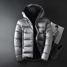 2018 nowy szorstki zima biały puch gęsi płaszcz puchowy podwójny kapelusz dla mężczyzn zagęścić znosić wiatroszczelna z kapturem rozmiar M-XXXL tanie tanio Mężczyźni REGULAR Krótki Nylon Octan Elastan Poliester Asstseries 68001 STANDARD Fala cut Zamki Kieszenie 250g-300g