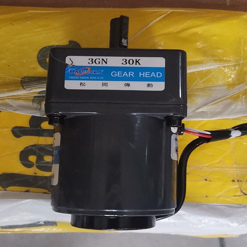 Motor & Speed regulator for Special-shaped Edge Sealing Machine F2-3Motor & Speed regulator for Special-shaped Edge Sealing Machine F2-3