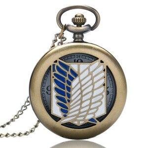 Атака на Титанов Легион скаутов Survey Corps косплэй карманные часы Винтаж Reloj Mujer подарки уникальные часы для мужчин для женщин