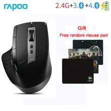 Rapoo MT750S Multi-Mode Wireless Mouse Switch between Bluetooth and 2.
