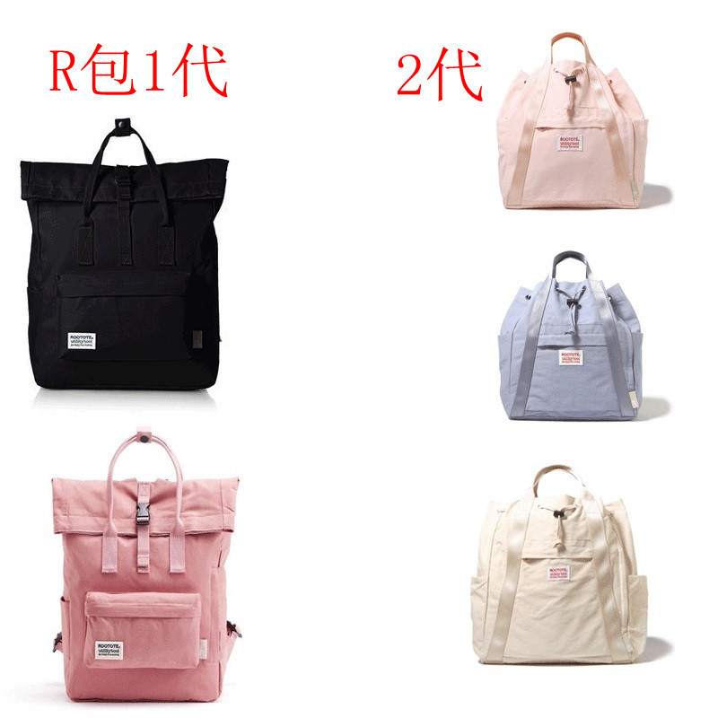 Kankening Fashion Student Backpack Arrival Children Waterproof Backpacks Mochila Classic For Student Backpack School Bags