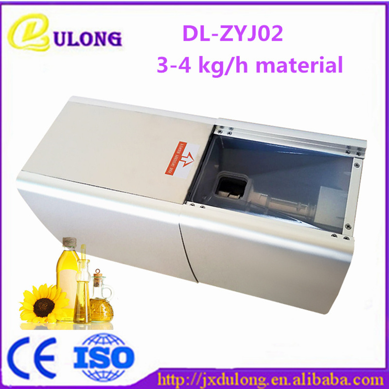 110V or 220V available New Stainless Steel Commercial Home Oil Extractor Expeller Presser Oil Press Machine