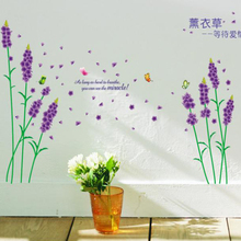Waiting for Love Purple Lavender romantic decal wall stickers home decor DIY poster wedding decoration