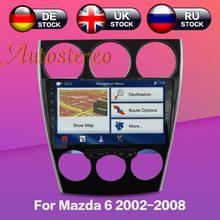 2008 mazda cx-9 navigation system manual