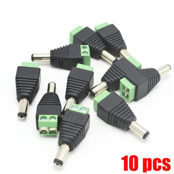 цена на 10pcs DC plug Male DC Power Plug Connector 2.1mm x 5.5mm 5.5*2.1mm Screw Fastening Type DC Plug Adapter to connection led strip