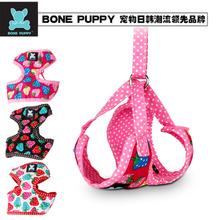 10PCS/lot, mixed size and mixed colors,BONE PUPPY Soft Cotton Strawberry Design Pet Walking Leash Harness set