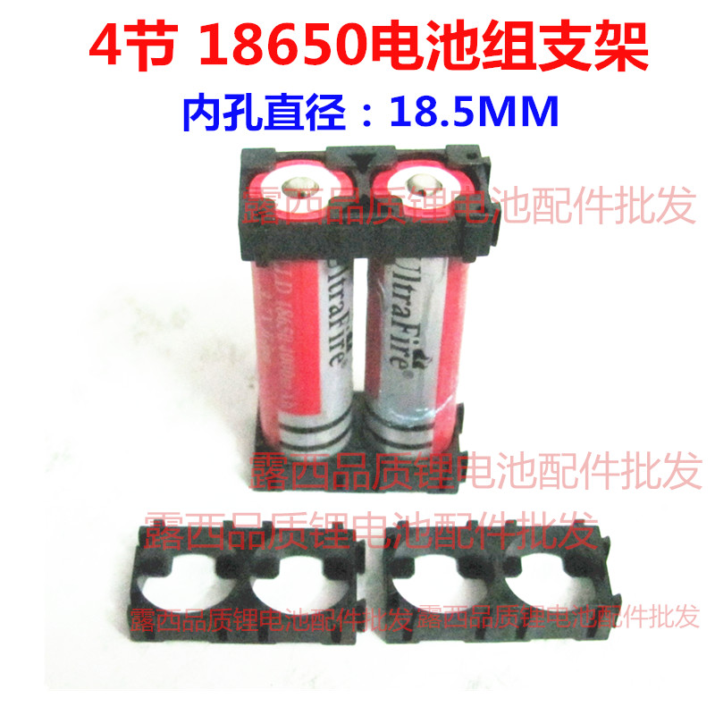 Купить с кэшбэком 10pcs/lot 18650 battery combined fixed support 2 string 6 string 12 string 24 series 36 series universal support combination