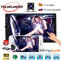 7 inch Auto Car radio Player Bluetooth LCD Touch Screen 2 Din Optional 170 degree CCD rearview camera Remote Control Mirror Link