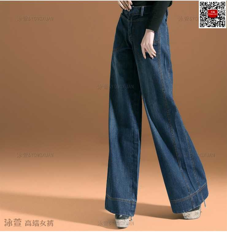 27-33 Plus Size 2016 New Fashion Women Jeans & Denim Wide Leg Pants Casual Loose Denim Pants For Autumn Spring Winter H6905 hot new large size jeans fashion loose jeans hip hop casual jeans wide leg jeans