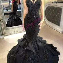 Потрясающие черные длинные платья русалки для выпускного вечера сексуальное вышитое бисером Каскадное гофрированное платье со шлейфом и открытой спиной Формальное вечернее платье