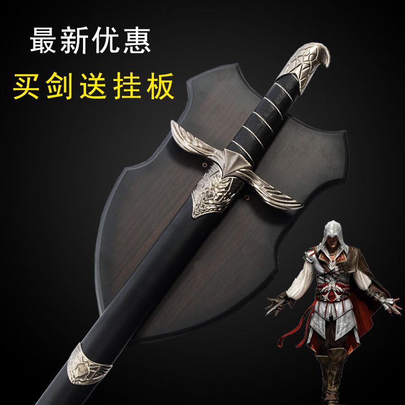 Swords Of Assassins Creed O Connor Special Weapons Knight Sword